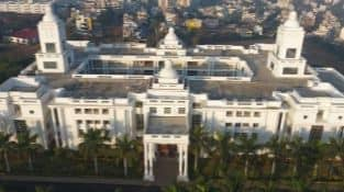 Global Academy of Technology, Bangalore