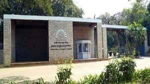IIM Bangalore - No. 1 MBA Colleges Bangalore