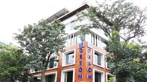 Don Bosco School Of Management, Donbosco Instutions, Bangalore