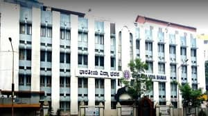 MP Birla Institute Of Management, Bangalore