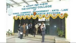Oxford College Of Business Management, The Oxford Instutions, Bangalore