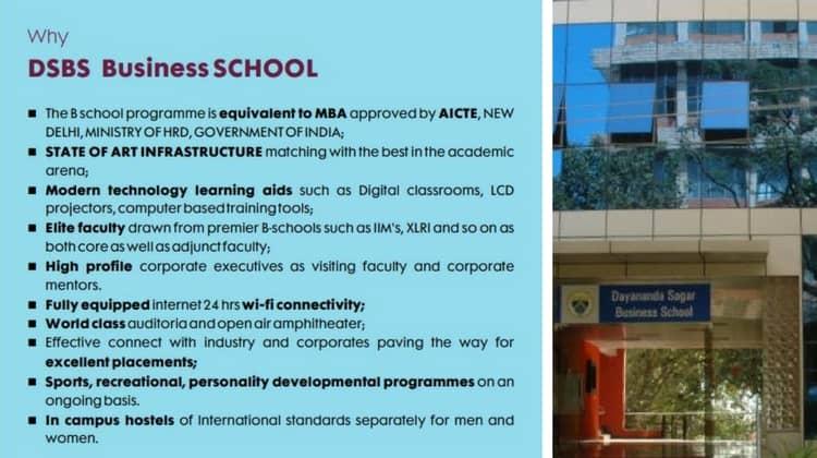 Dayananda Sagar Bussiness School (DSBS)