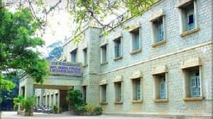 Government Dental College & Research Institute