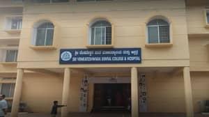 NSVK Sri Venkateshwara Dental College & Hospital