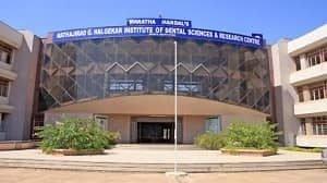 Maratha Mandal's Dental College & Research Center, Belgaum