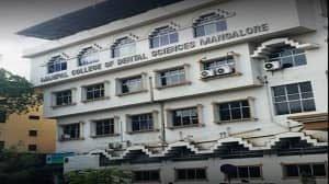 Top Dental Colleges in Karnataka
