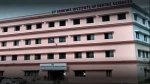 Best Dental Colleges in Karnataka