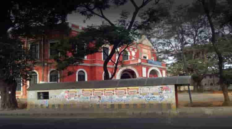 University Visvesharaya College Of Engineering, Bangalore