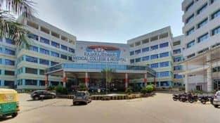 Raja Rajeswari Medical College