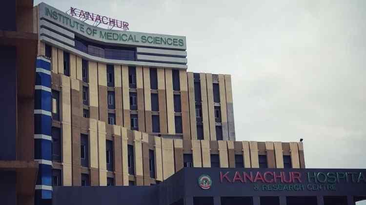 Kanachur Institute of Medical Sciences, Mangalore, Karnataka