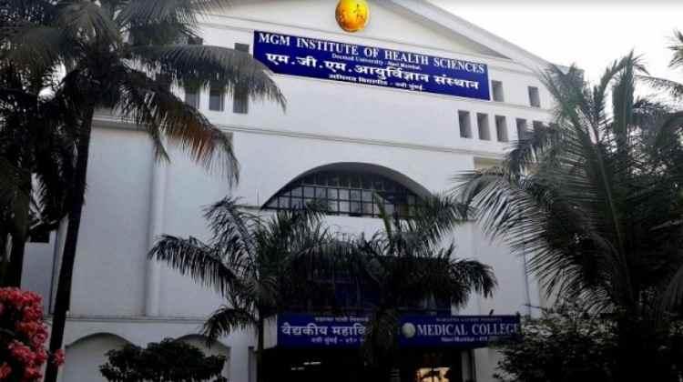 Mahatma Gandhi Institute of Health Sciences (Deemed to be University), Navi Mumbai