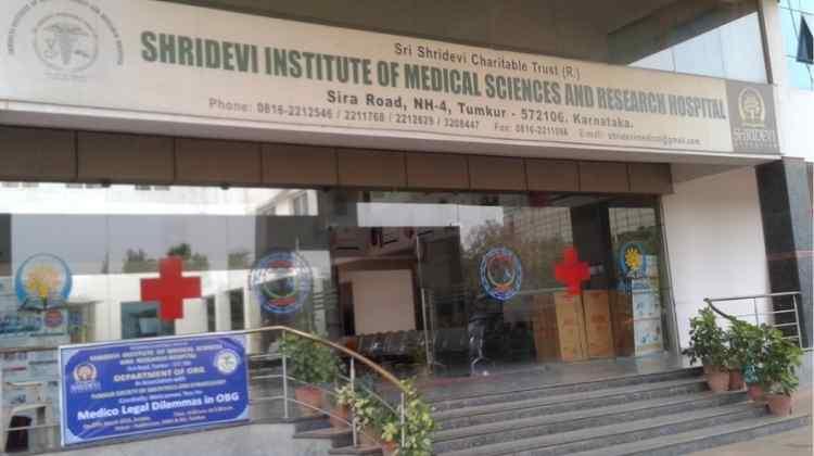 Shridevi Institute of Medical Sciences, Tumkur, Karnataka